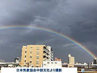 名古屋の空に虹 10日夜以降の東海地方の天気は?