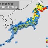 春の嵐いつまで 北海道は融雪やアイスジャムにも注意