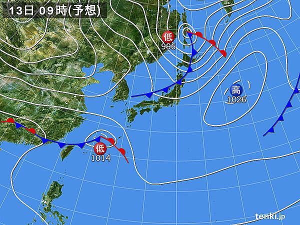 あす13日(金) 北海道や東北北部は雪や雨 落雷や突風も