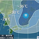 北陸 来週はじめは冬に逆戻り 平地でも積雪の恐れ