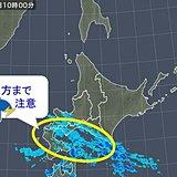 北海道 道南方面は急な強い雨に注意