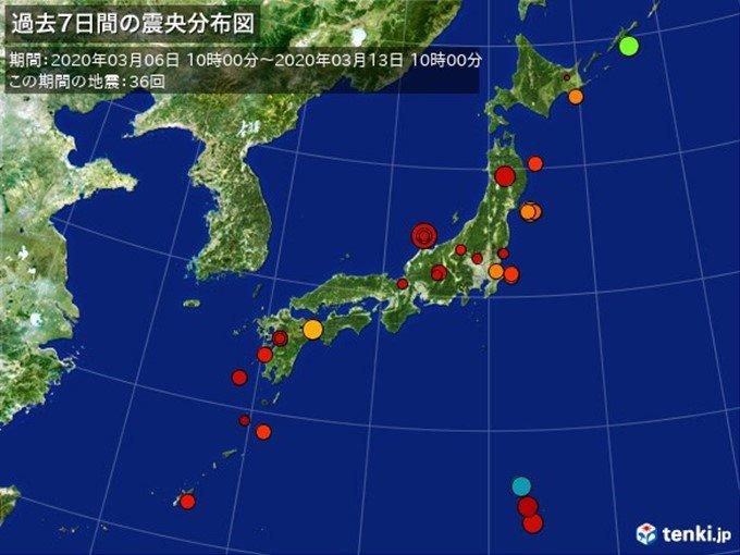 ここ1週間の地震回数 石川県で最大震度5強