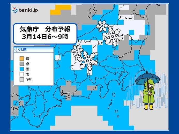 14日 関東甲信は「極寒」 峠は雪