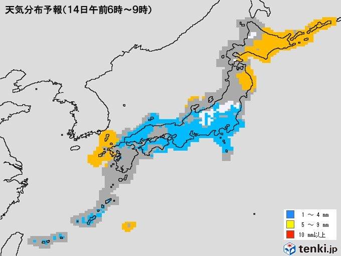 土曜は関東甲信、東北の太平洋側でグッと寒くなる