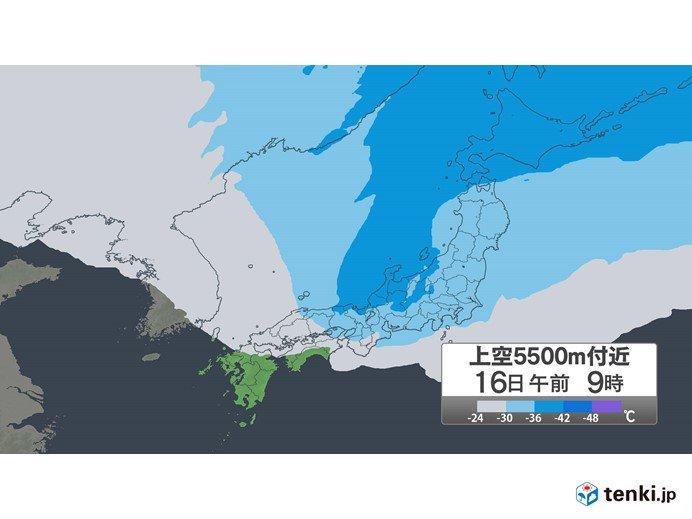 16日(月) 真冬並みの寒気 最高気温は2月上旬並みも