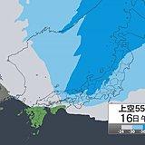 16日月曜 天気の急変に注意 日本海側は大雪の所も
