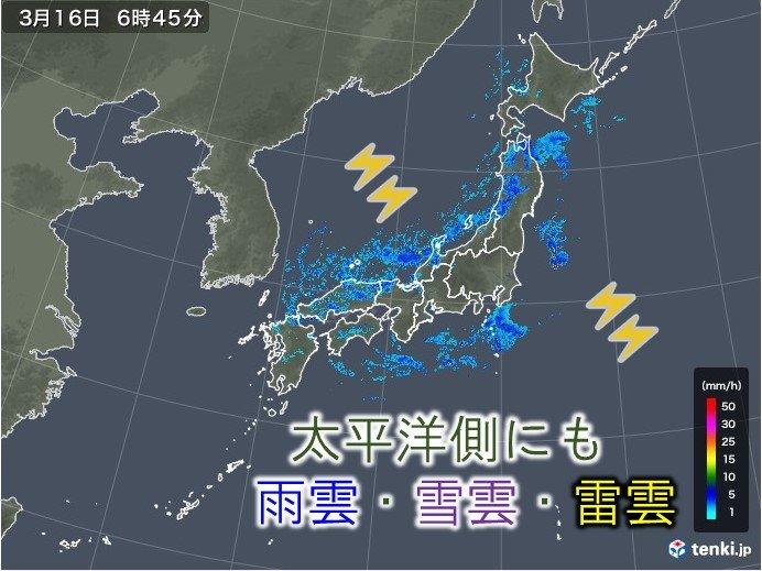 16日 強い寒気 落雷や突風、ひょうに注意