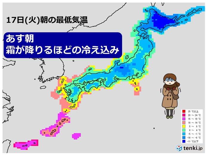 あす朝 各地で冷え込み強まる 内陸部で氷点下の所も