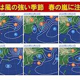 強い北風今夜まで 3連休初日は春の嵐で荒天