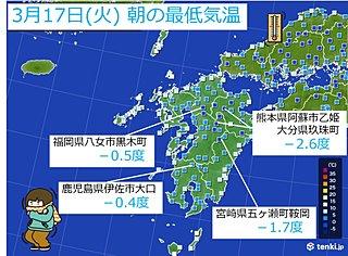 九州 けさは氷点下の冷え込みの所も