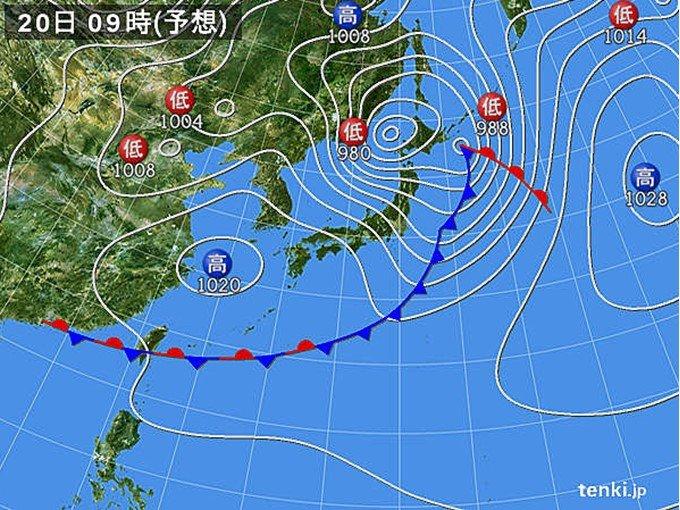 北海道や東北は大荒れ