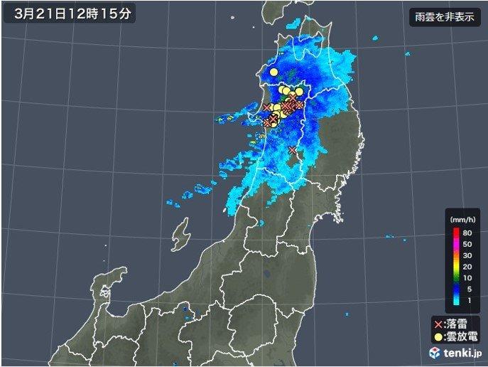 秋田県など東北に発達した雷雲 落雷も発生
