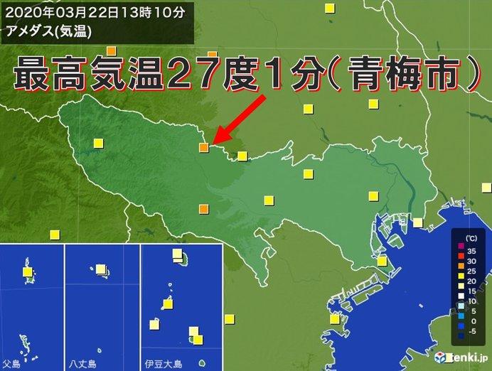 千葉県で砂嵐 東京青梅で27度超え 都心で桜満開_画像