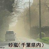 千葉県で砂嵐 東京青梅で27度超え 都心で桜満開