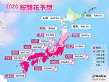 桜の開花・満開予想 記録的早さも 日本気象協会発表