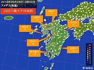 九州 湿度が高く蒸し暑い