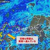 中国地方 今シーズン初めての本格的な雨に