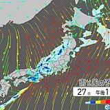 激しい雨は太平洋側へ 日曜の関東は平野部も積雪か