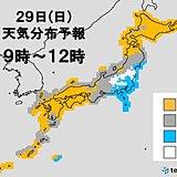 あす 西日本は天気回復へ 関東の雨は雪に変わる
