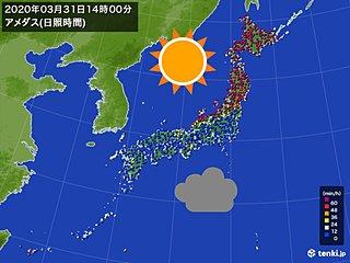天気くっきり 北陸以北は晴天 関東以西は曇雨天