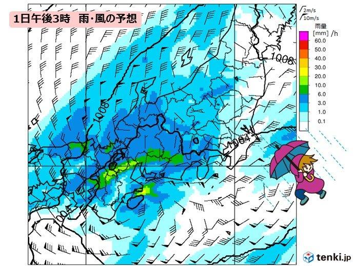 あす 四国から東海で荒天に 関東も夜は雨風強まる
