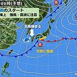 九州 4月は雨のスタート 桜雨