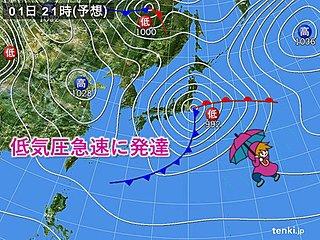 1日 低気圧が急速に発達 激しい雨や落雷 強風も