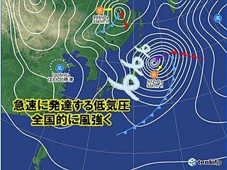 全国的に風強く 最大瞬間風速は関東中心に20メートル超え