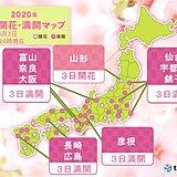 初夏の陽気 仙台の桜は過去最も早く満開 春の便り続々
