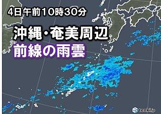 沖縄や奄美では雨具が必要な天気
