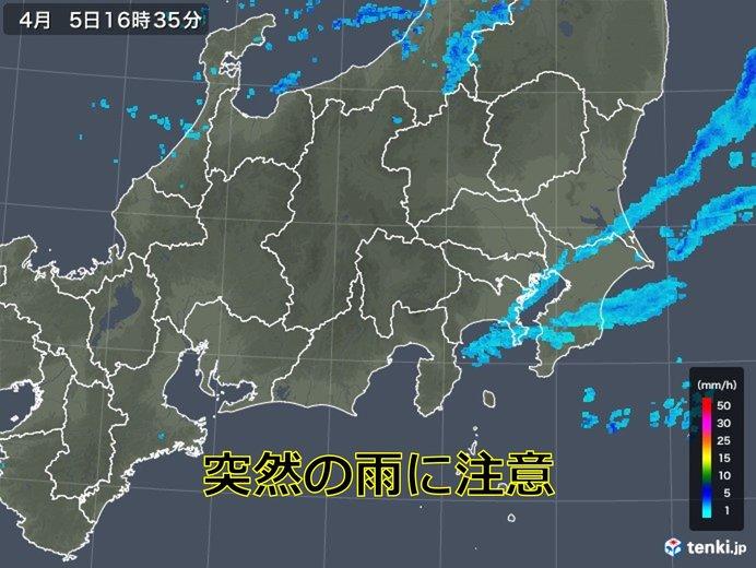 予報 天気 横浜 市