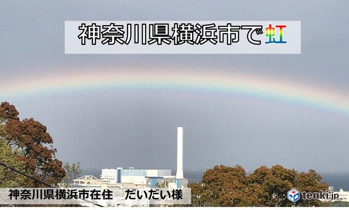 天気 神奈川
