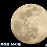 今年最大の満月 日本列島を照らす