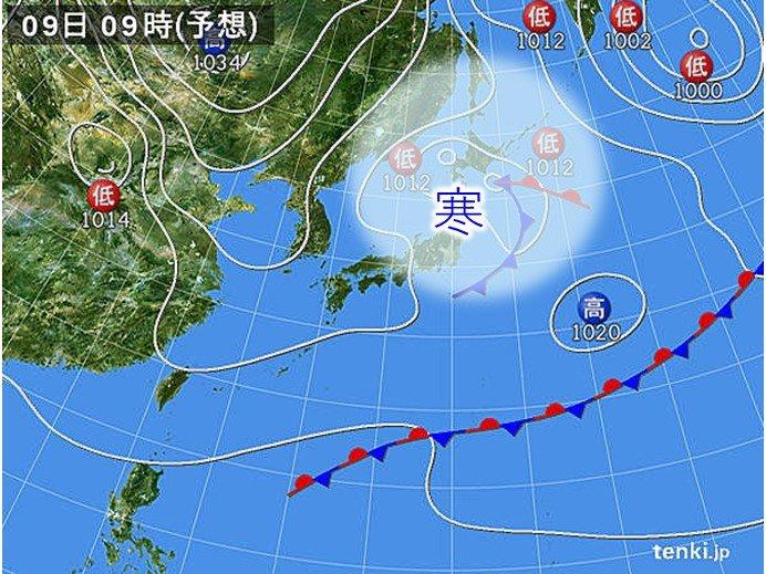 あすも北・東日本 大気の状態不安定 北海道は広く雪