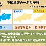 中国地方 向こう一か月間は強い寒の戻りに注意