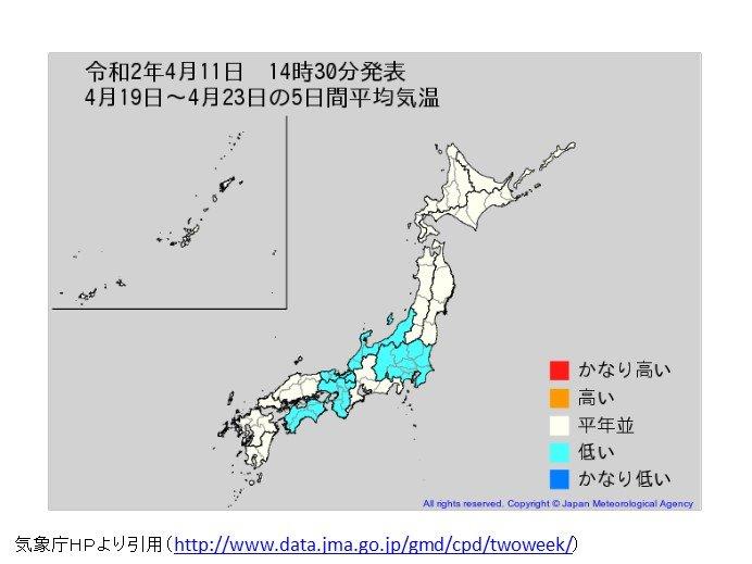 気象庁 天気 予報 神奈川