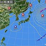15日 一日の気温差大 北日本は変わりやすい天気に