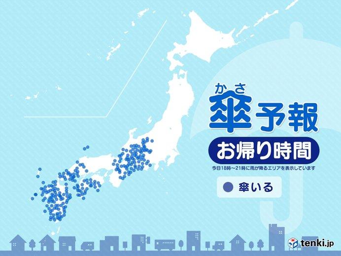 17日夜 九州から関東で広く雨 傘を忘れずに!