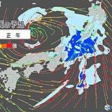 東海や関東、東北 土曜は滝のような雨や横なぐりの雨 暴風も