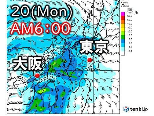 月曜日 雨のピークは午前中!