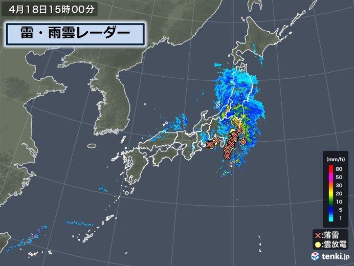 東海や関東で100ミリ超の雨を観測 落雷も発生