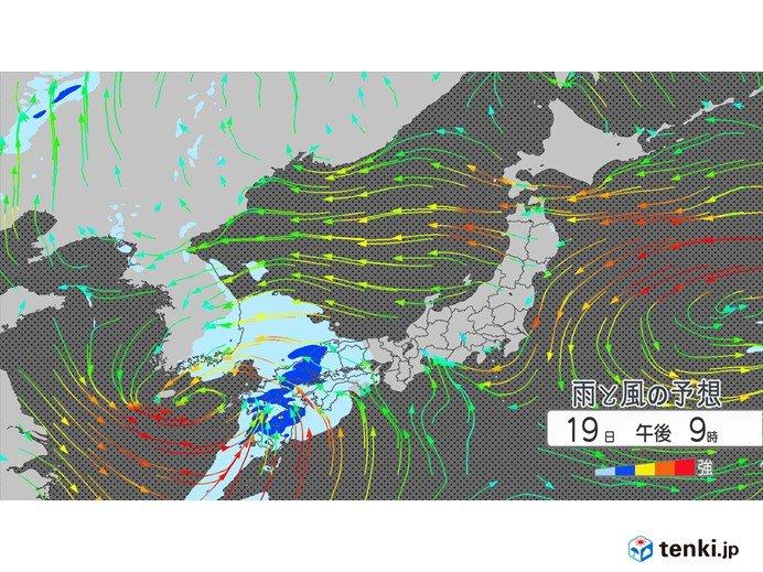 19日(日)夜~20日(月)朝 九州~近畿を中心に荒天の恐れ