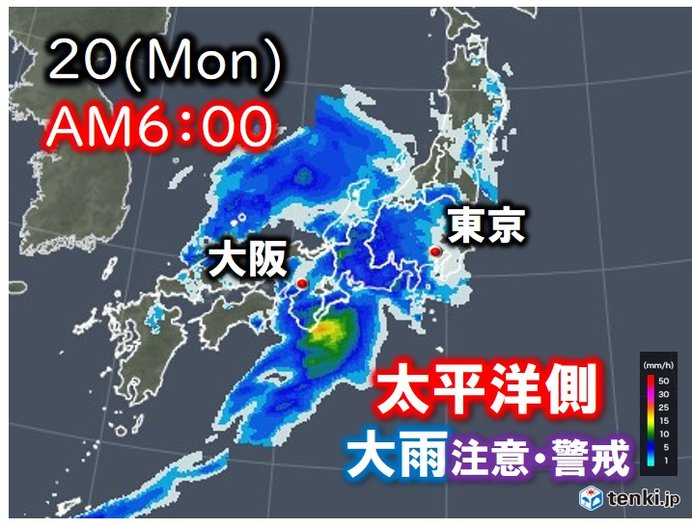 再び大雨の恐れ 地域ごと雨ピーク時間帯_画像