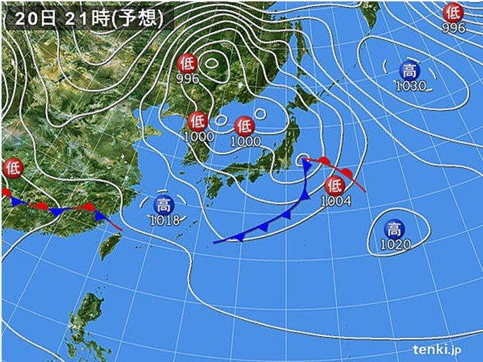 北日本も 広く雨に