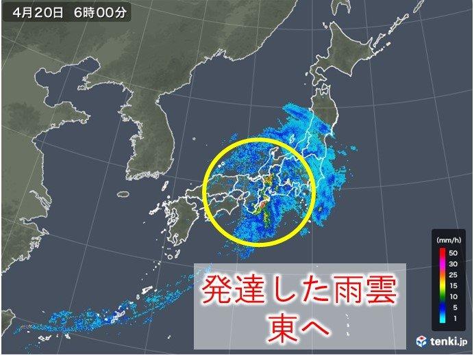 20日 局地的に激しい雨 東海や関東で再び大雨に