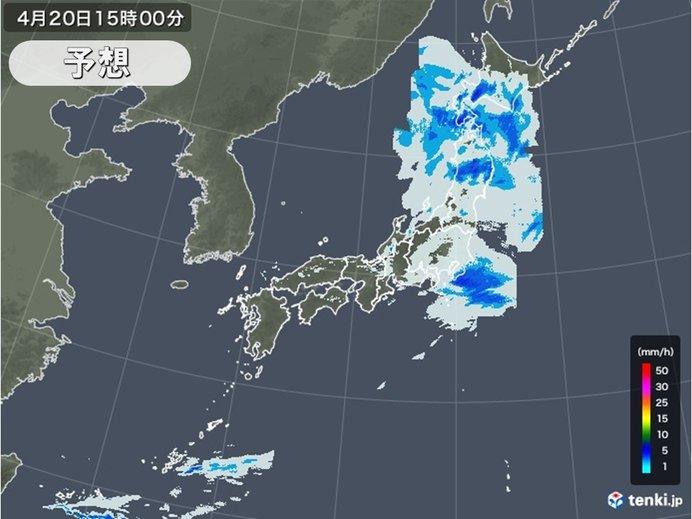 20日午後 引き続き東海~東北で局地的な強い雨や土砂災害などに注意