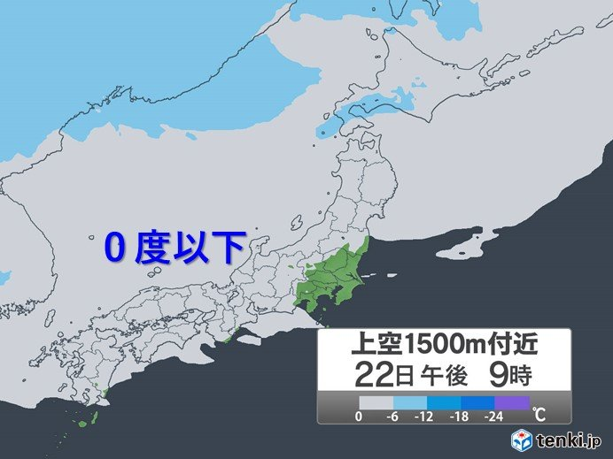 最高気温 3月中旬から下旬並みの所も 風が冷たい