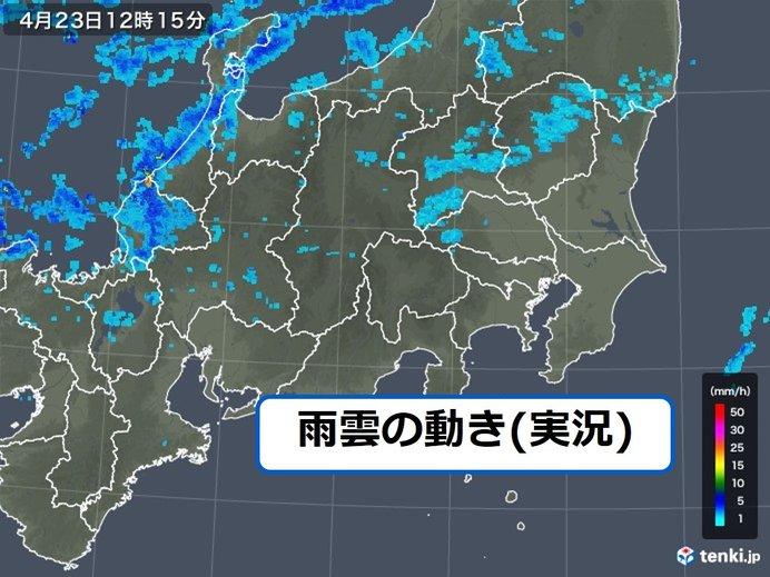 昨日よりも広い範囲で天気急変 理由は?