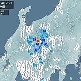 長野県で震度4の地震 津波の心配なし