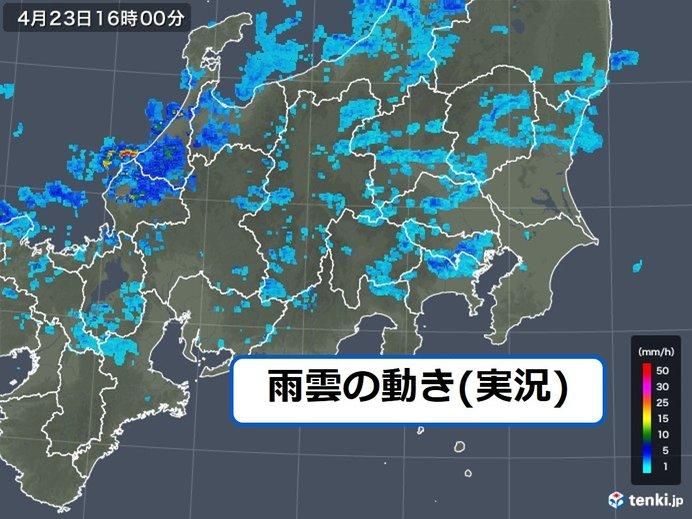 東京で雨柱 関東の所々で雨雲確認